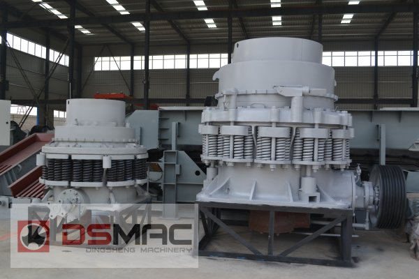 dsmac crusher spare parts summary and advantage analysis essay Dsmac spare parts crusher spare parts,jaw crusher spares,cone crusher spares,crusher parts supplier as for the weak part by stress analysis.