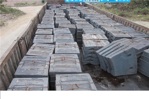 Crusher Liner Plate