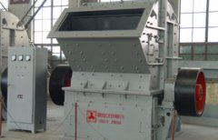 XPCF High Efficiency Fine Crusher